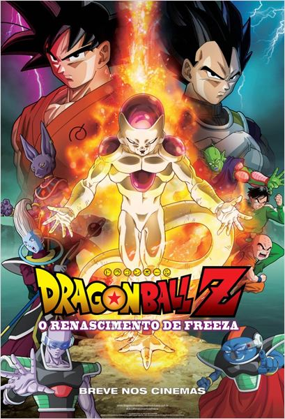 Dragon Ball: O Renascimento de Freeza