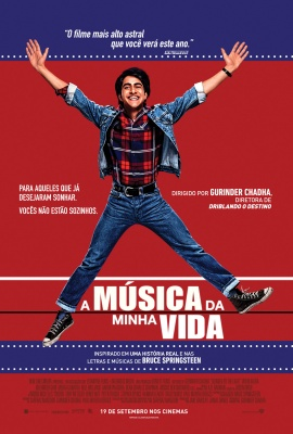Cinematográfica Cine Araújo